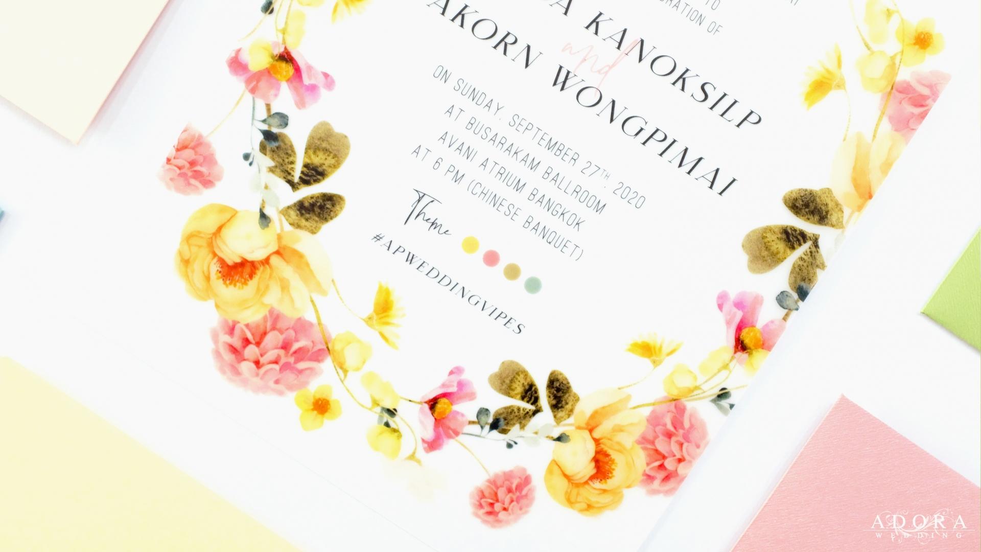B224LM-wedding-card-4