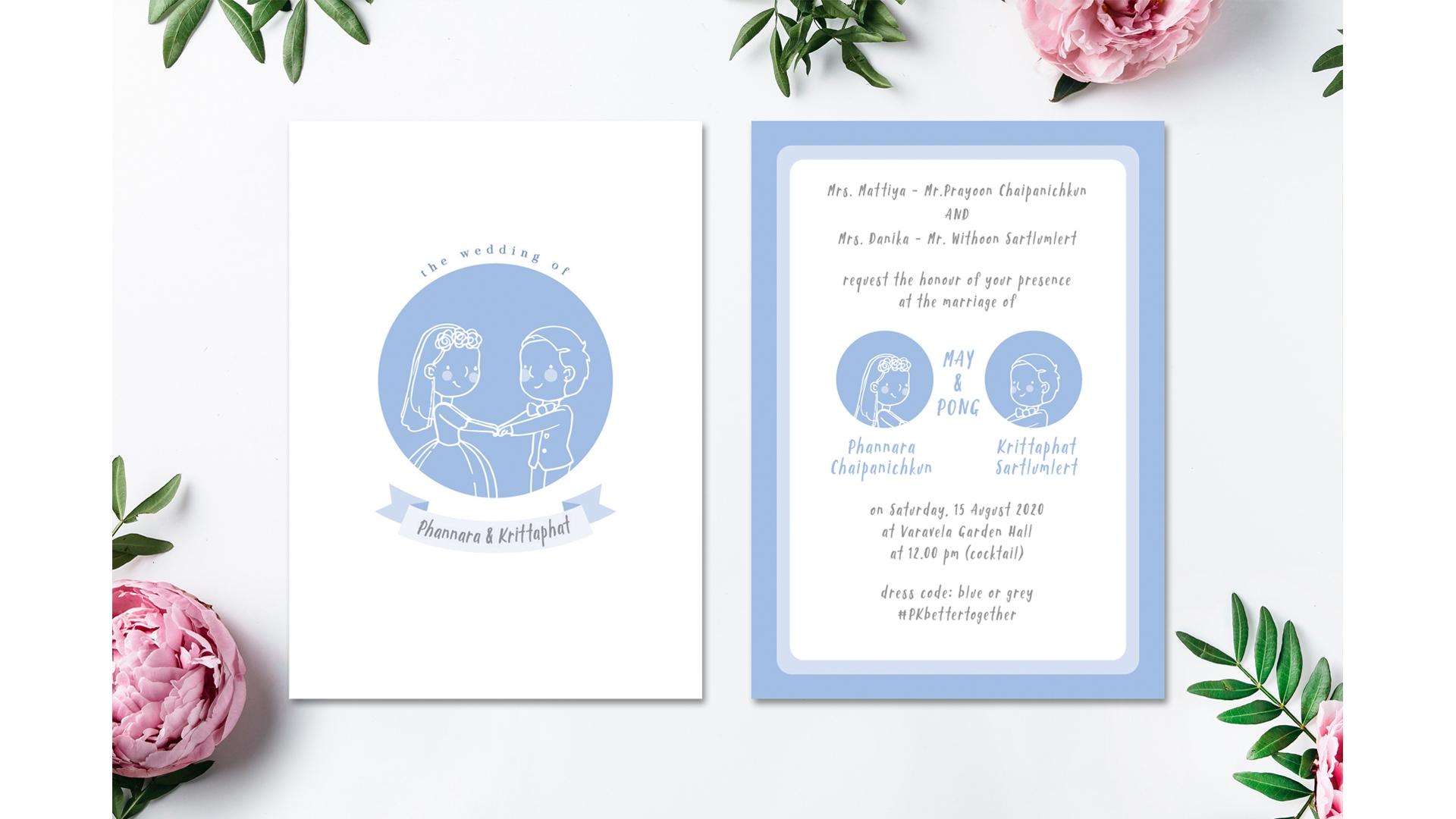 wedding-card-B057B