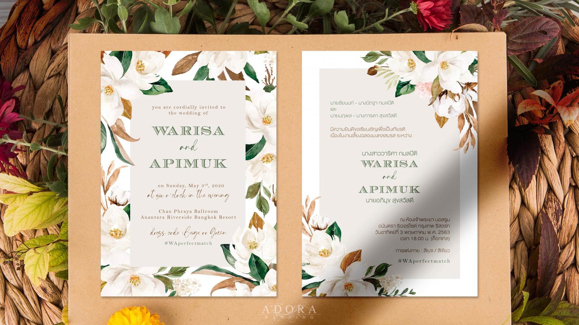 wedding-card-B167