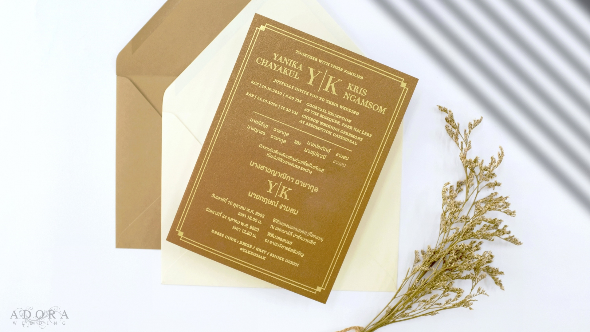 wedding-card-B235BR