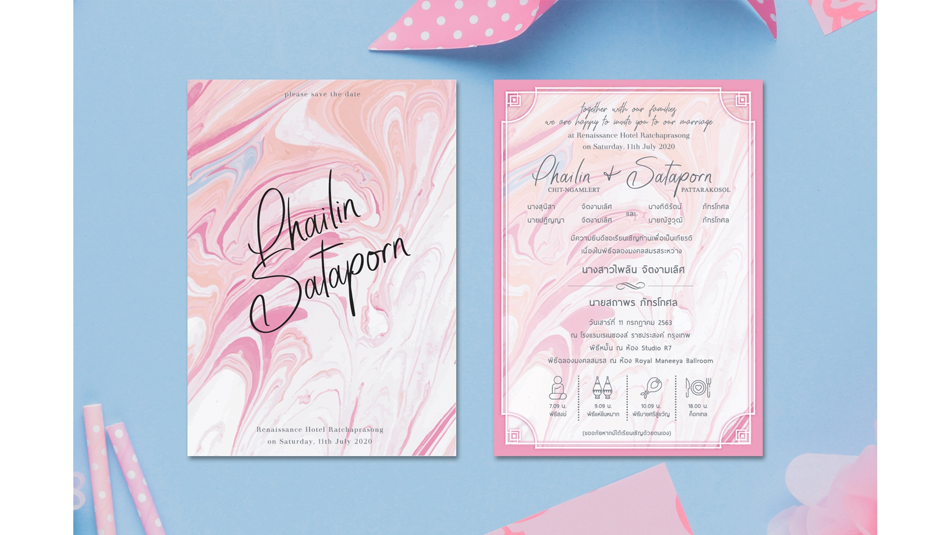 wedding-card-B030