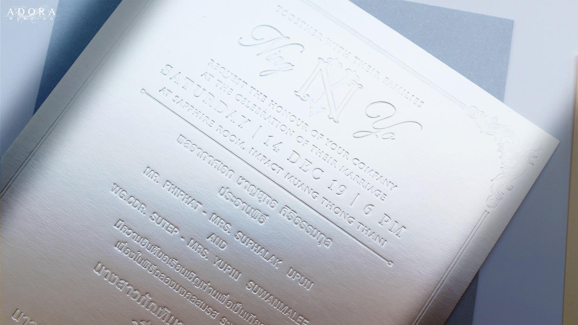 B019DG/DS-wedding-card-8