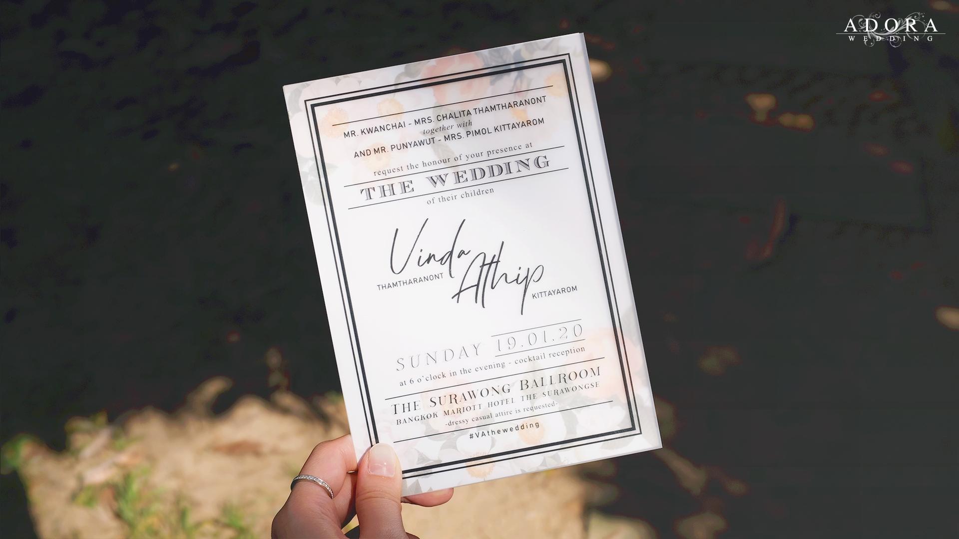 B124LY-wedding-card-7