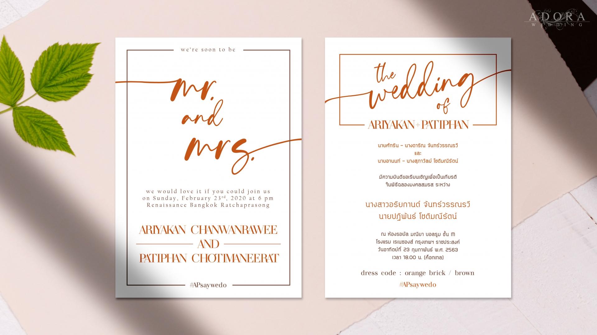 wedding-card-B154