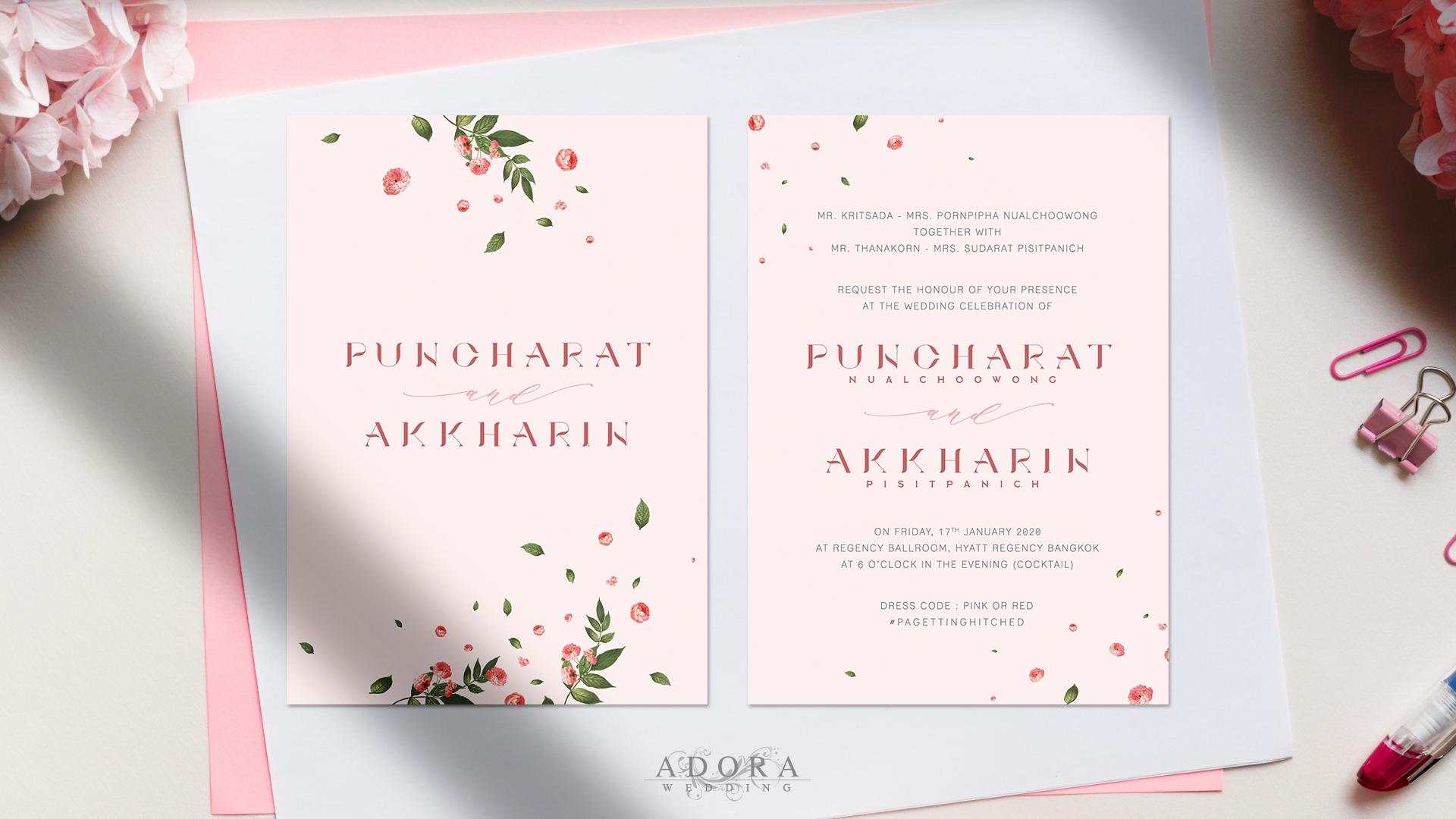 wedding-card-B117
