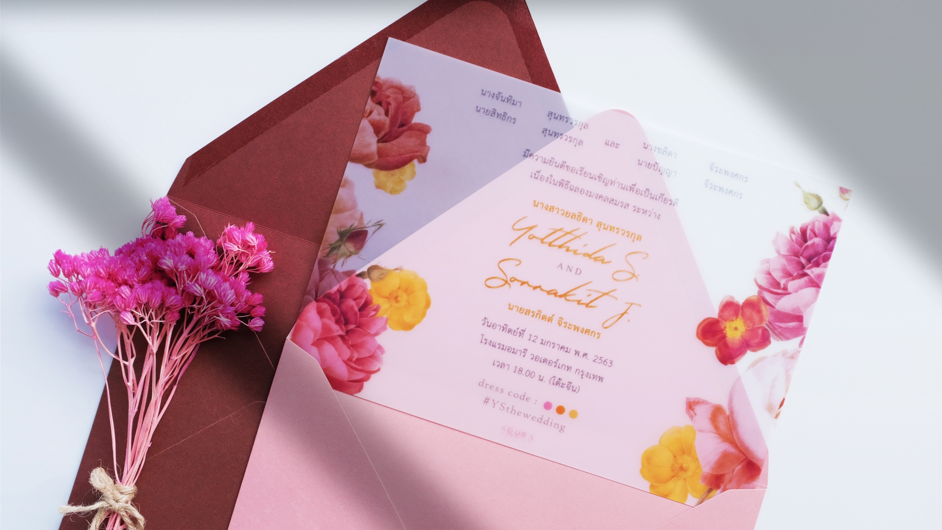 B040LM-wedding-card-6