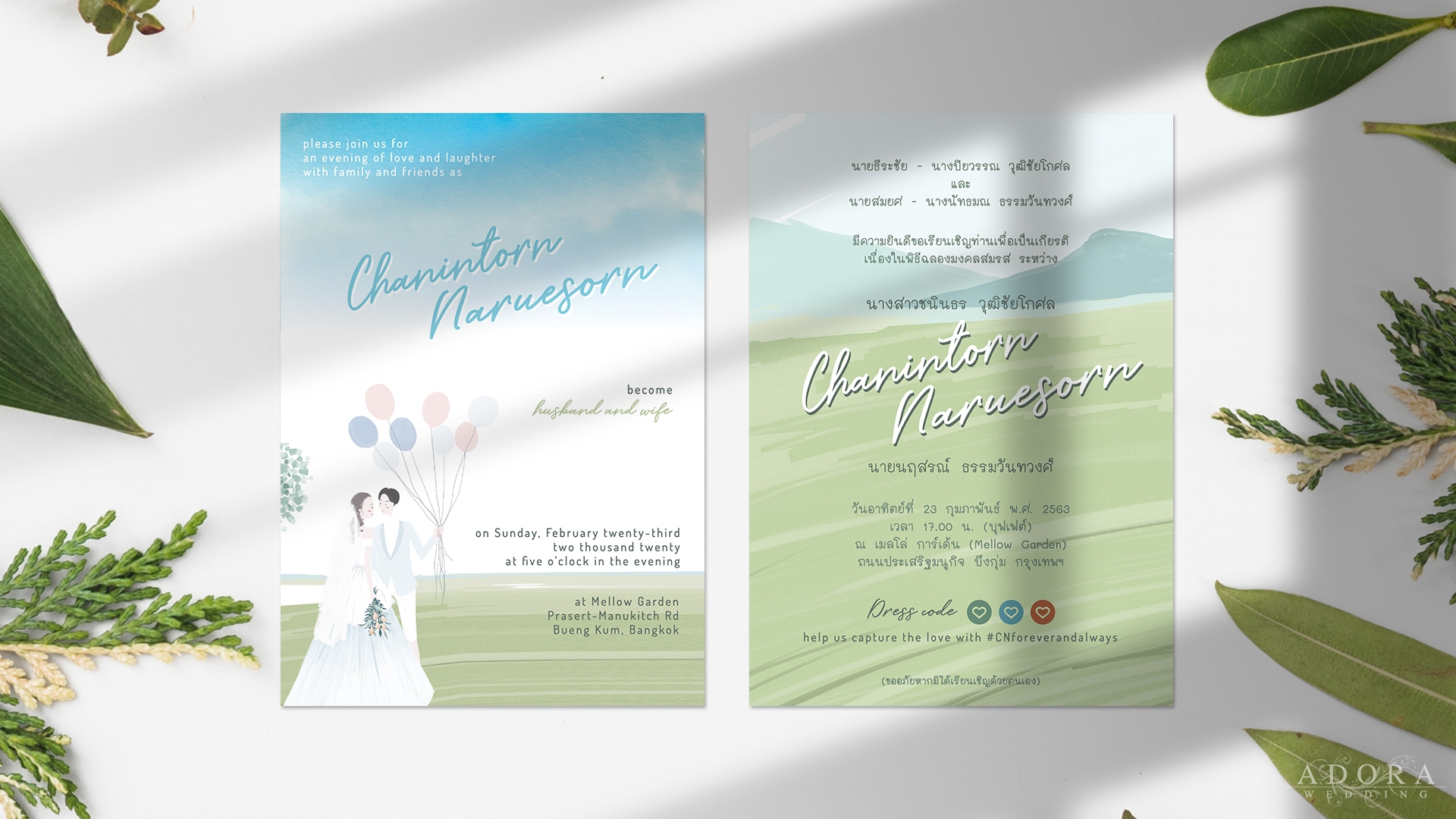 wedding-card-B088
