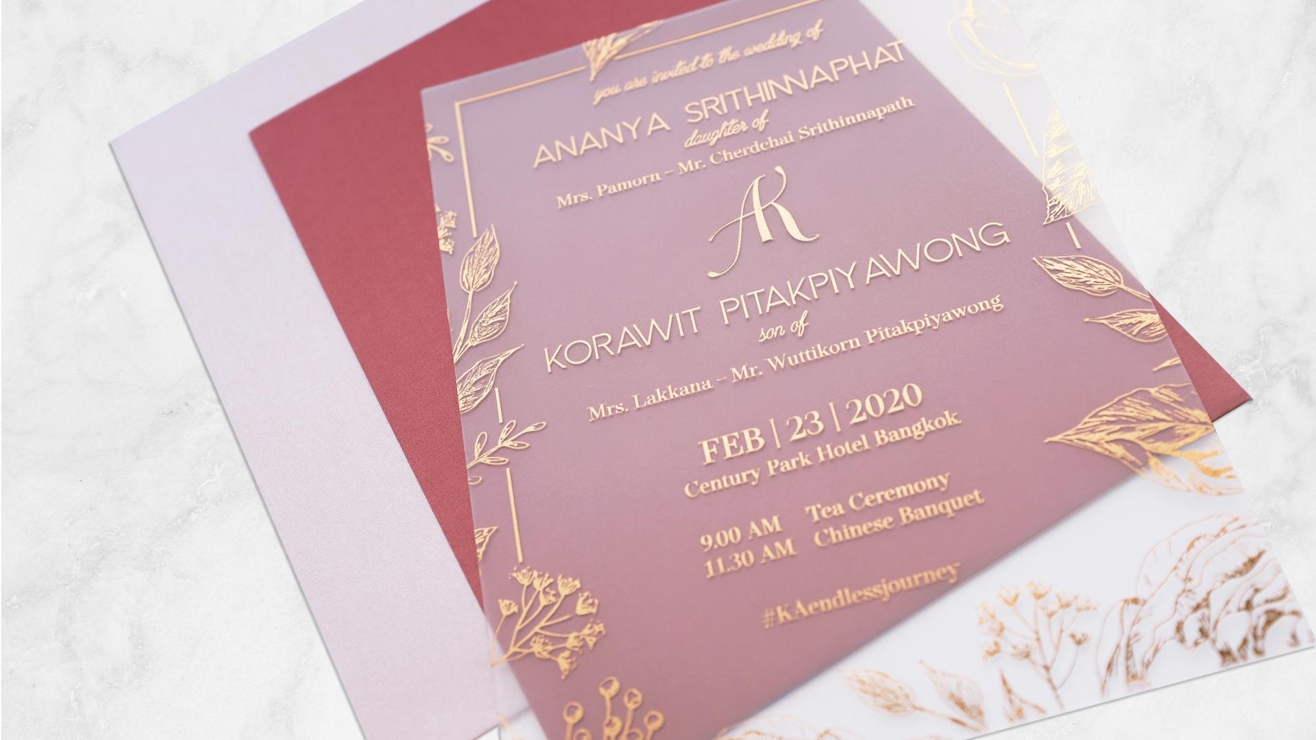 B064LM-wedding-card-1