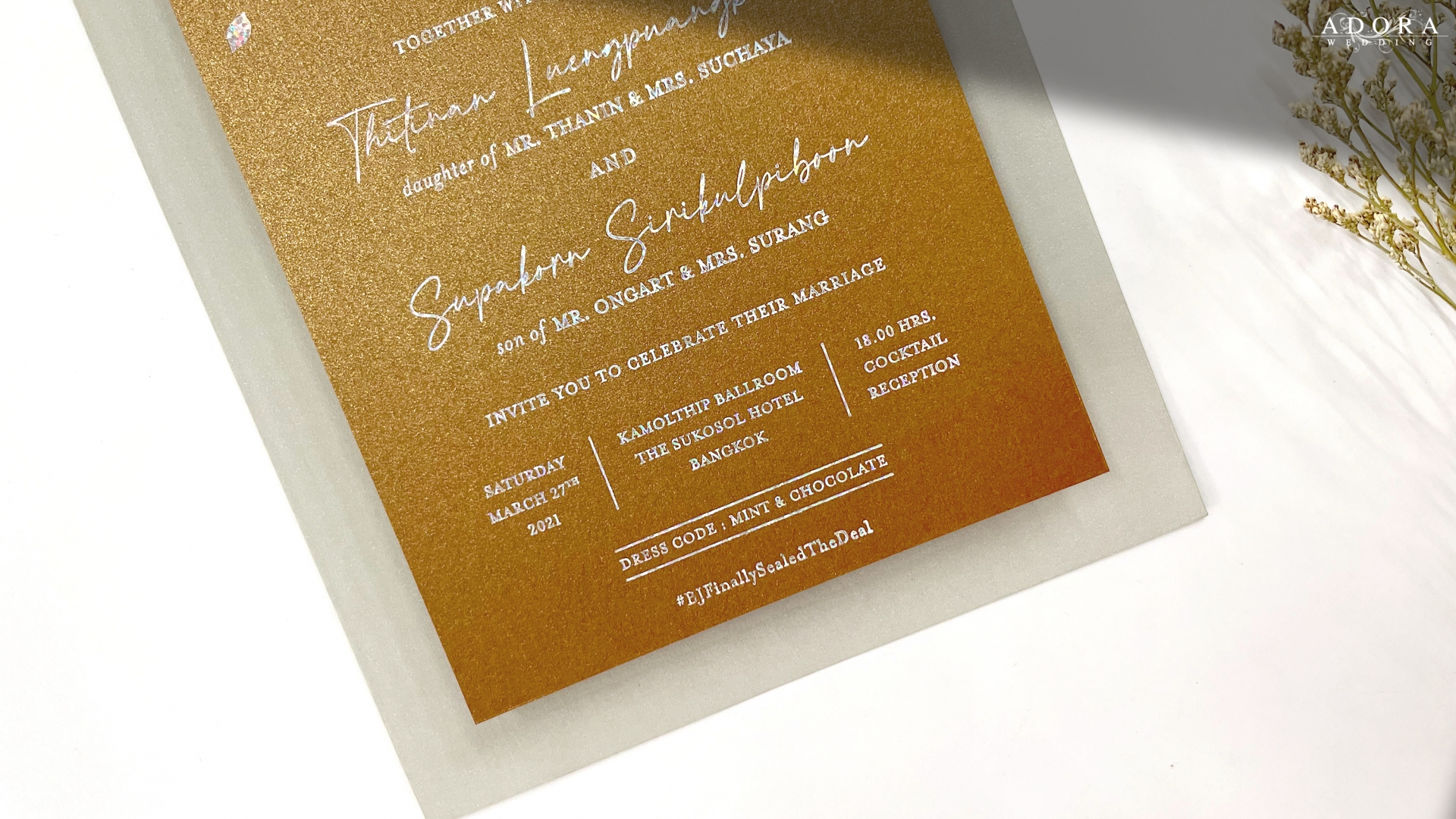 B266BR-wedding-card-4