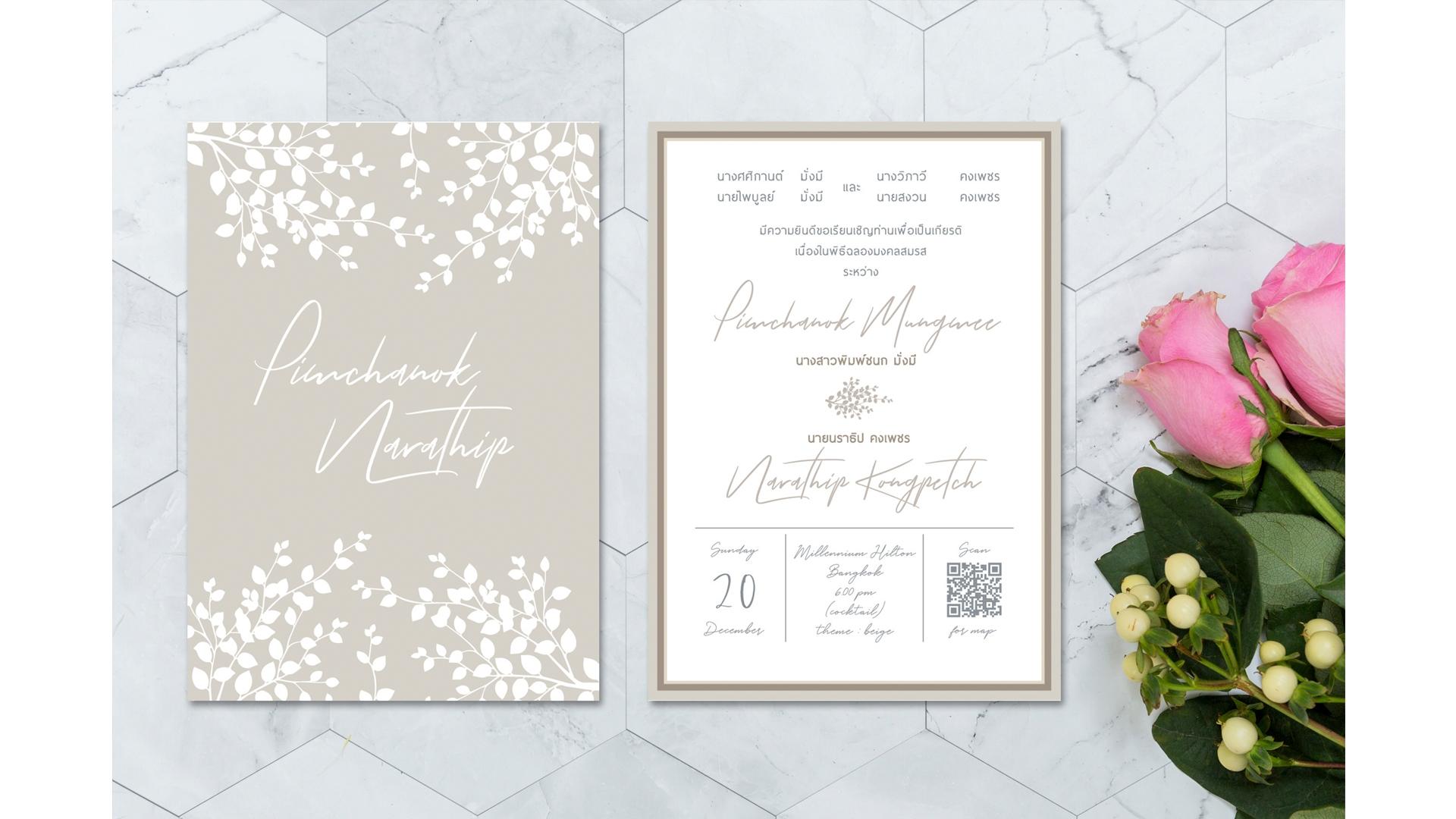 wedding-card-B014