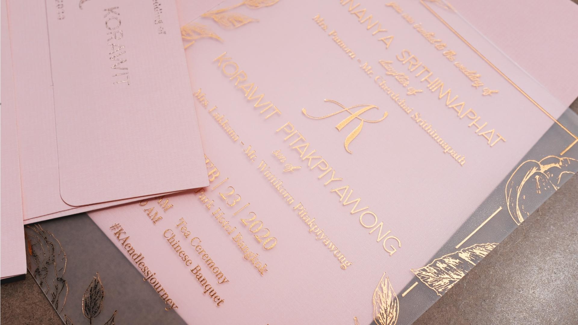 wedding-card-B064LM