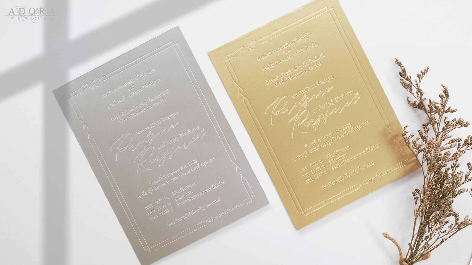 wedding-card-B158DG/DS