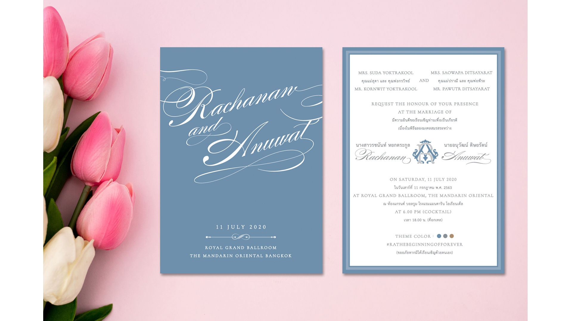 wedding-card-B043B