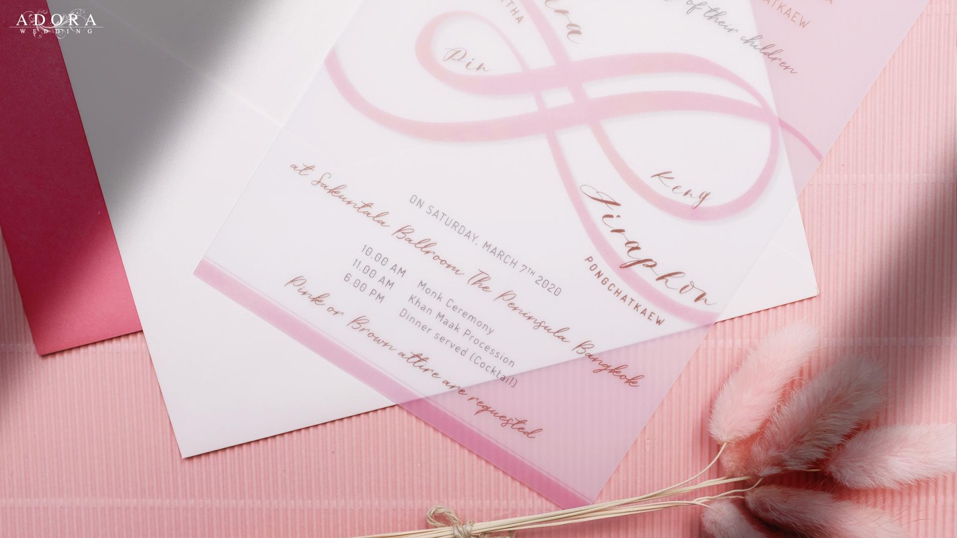 wedding-card-B087LM