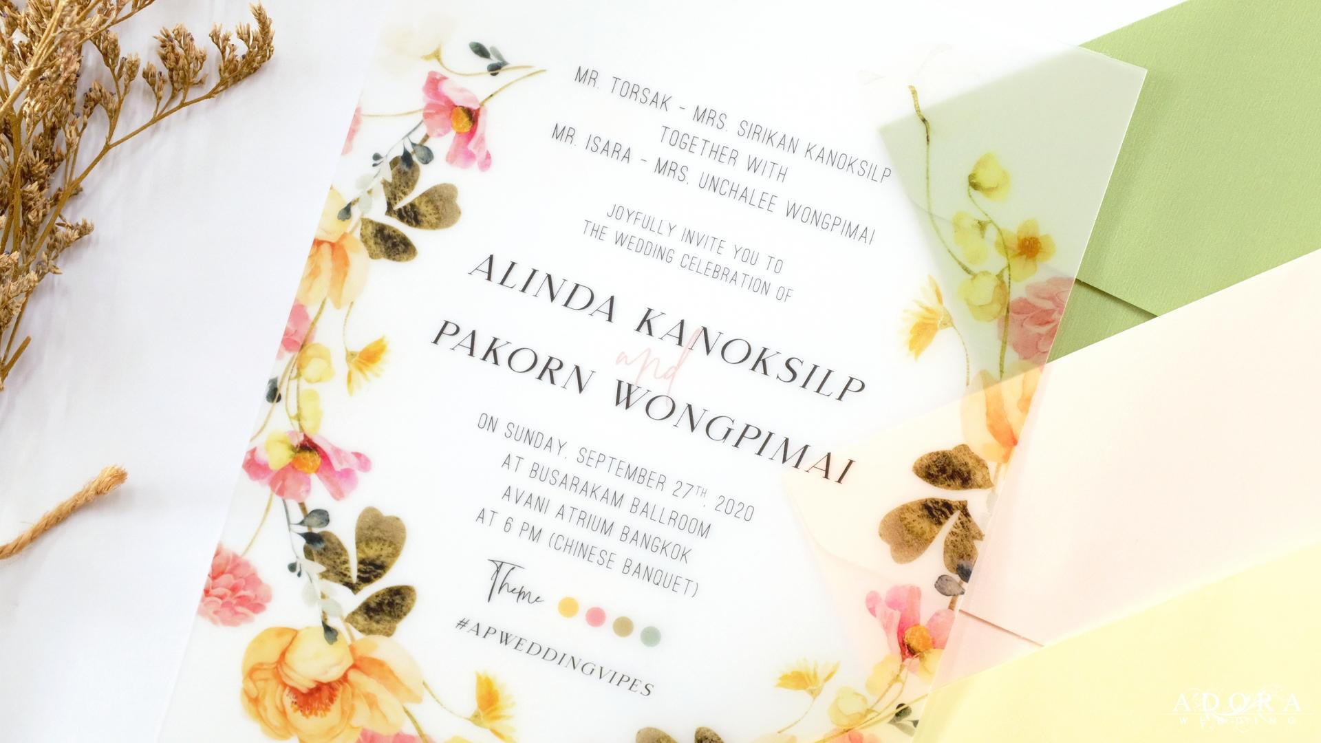 B224LM-wedding-card-5