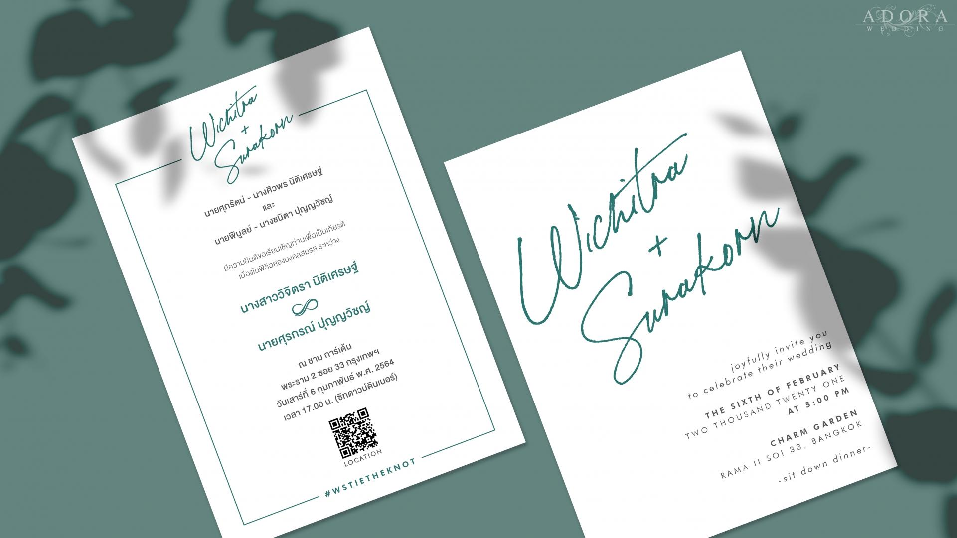 wedding-card-B258