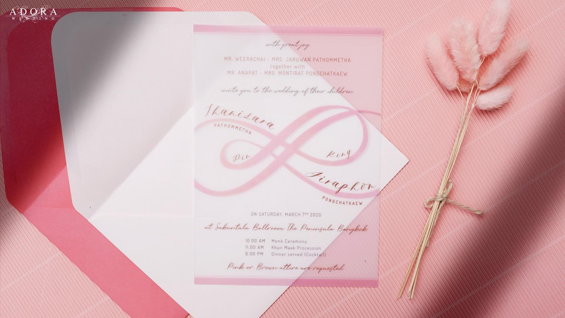 B087LM-wedding-card-1