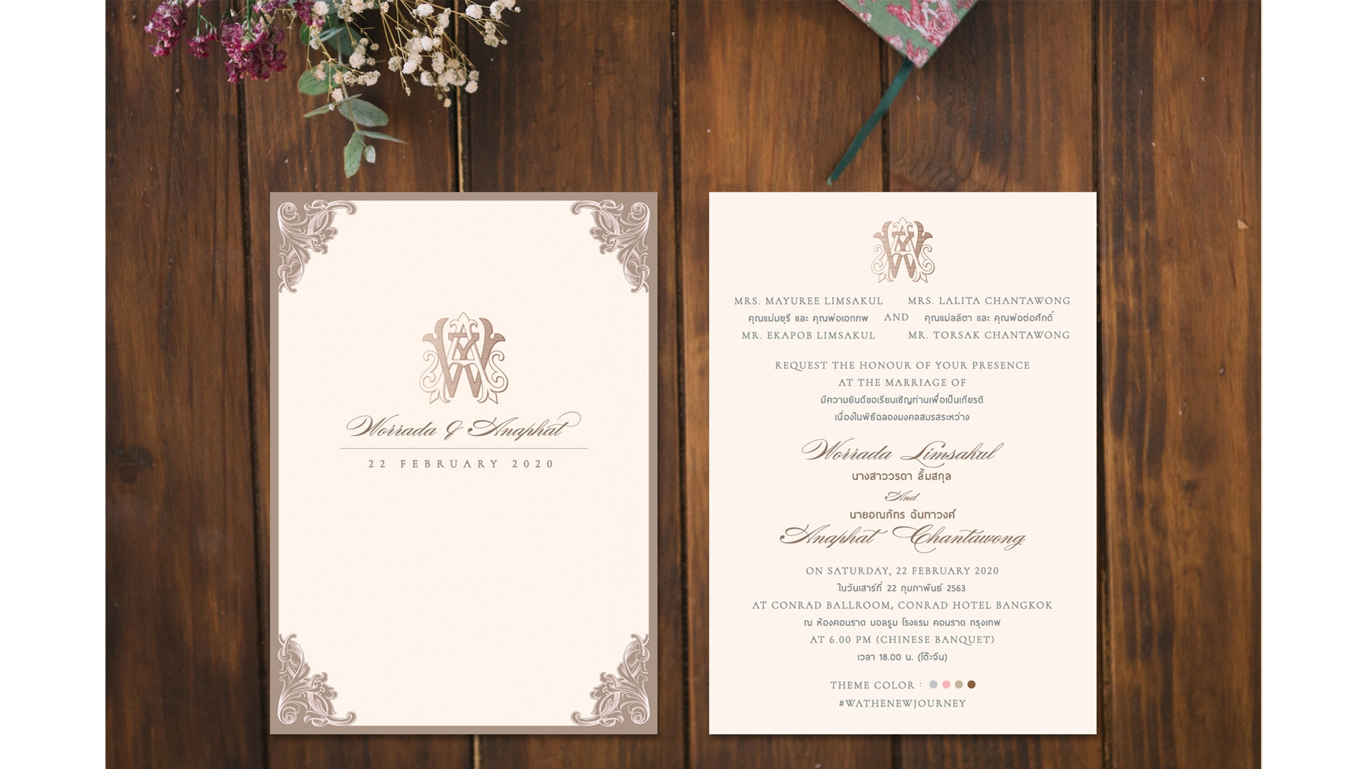 wedding-card-B018
