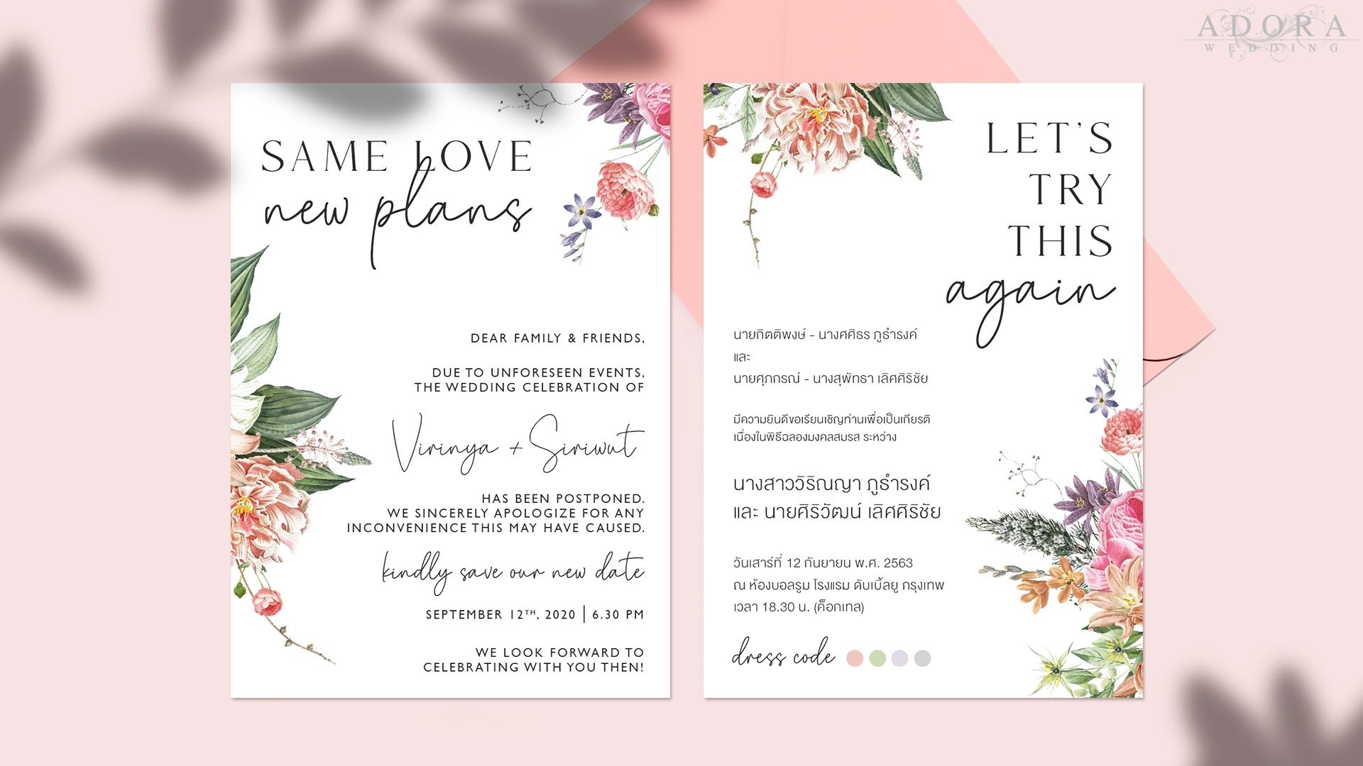 wedding-card-B212