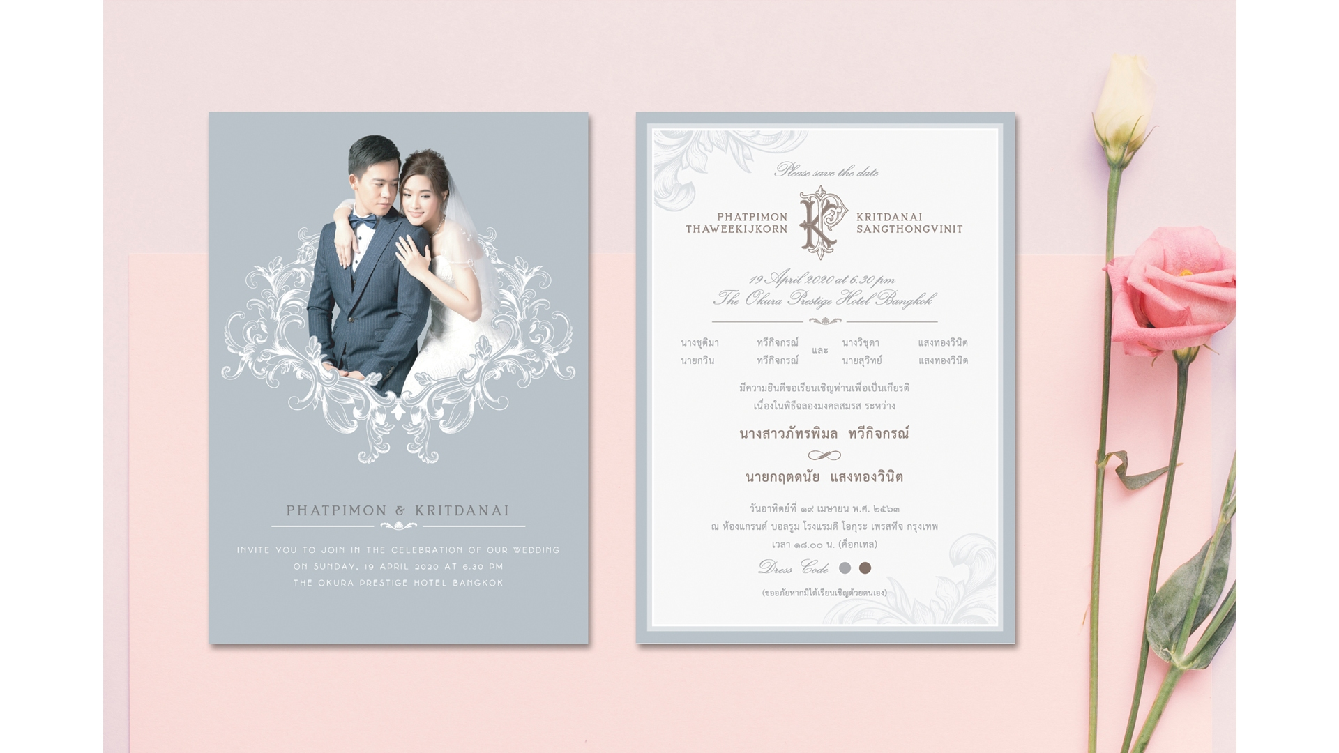 wedding-card-B050