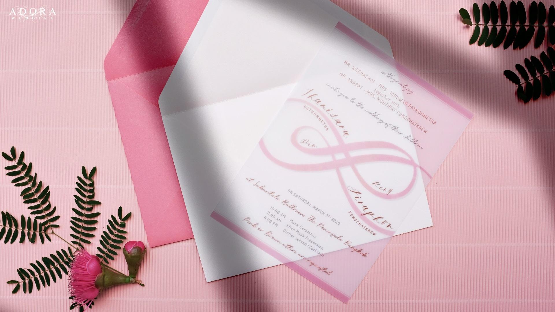 B087LM-wedding-card-2