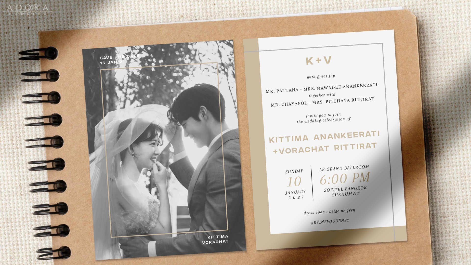 wedding-card-B250