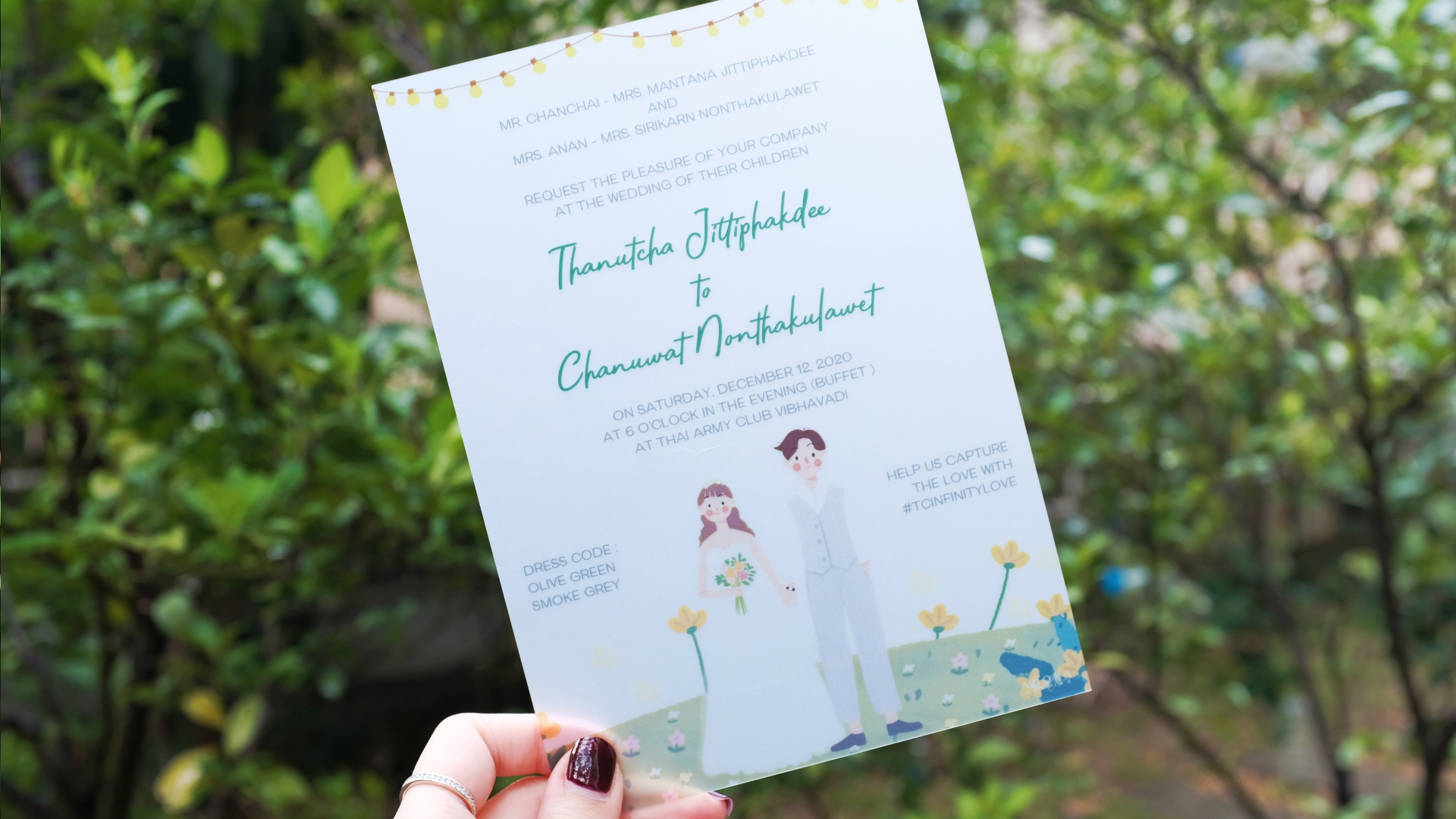 B076LM-wedding-card-1