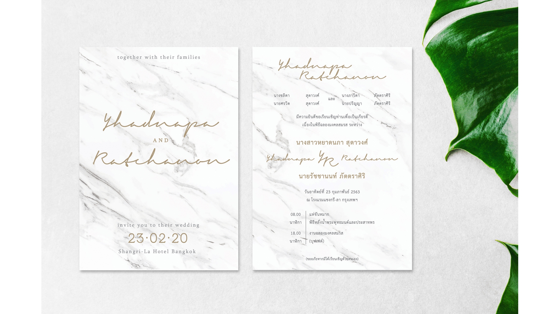 wedding-card-B028