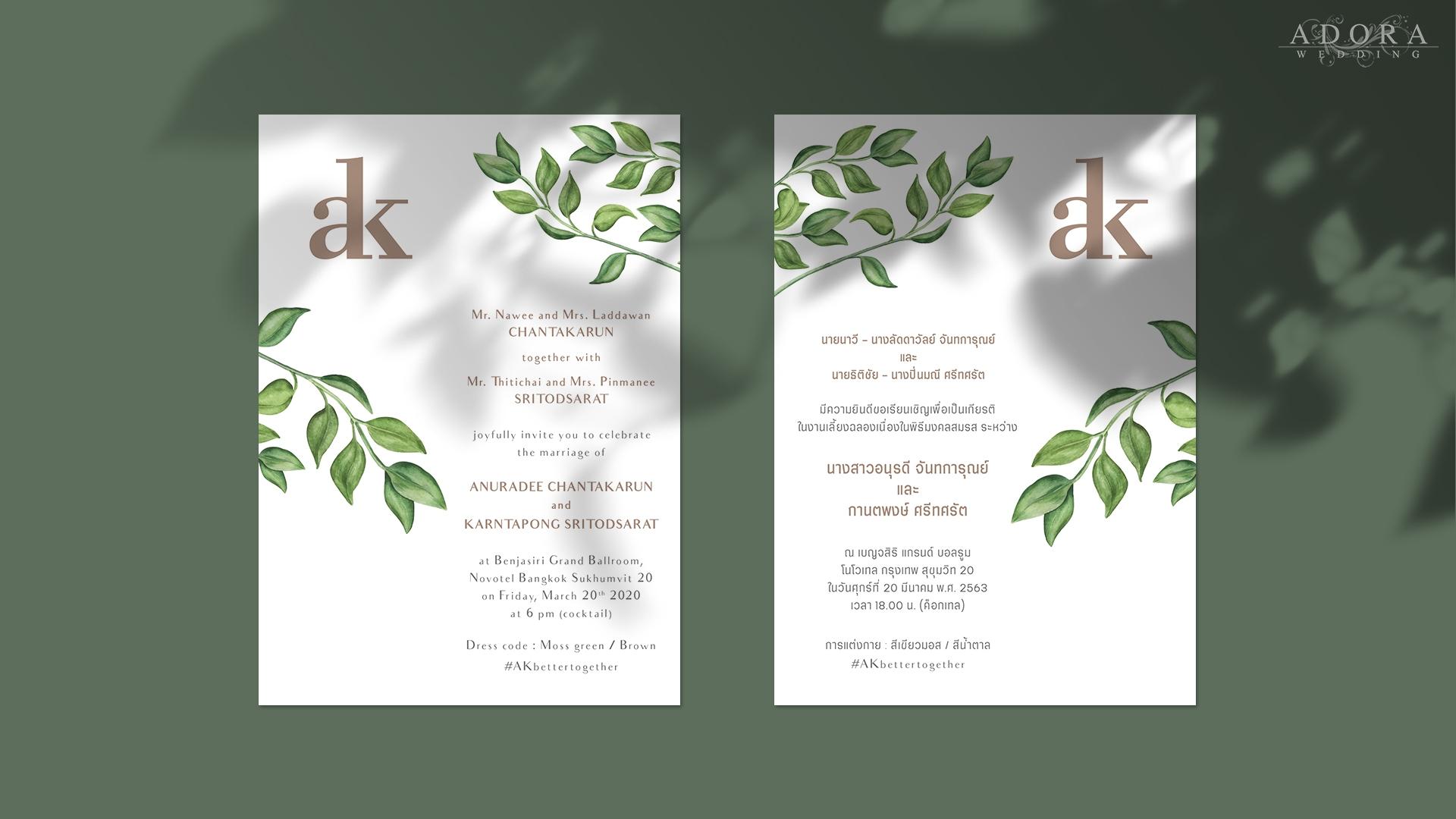 wedding-card-B109