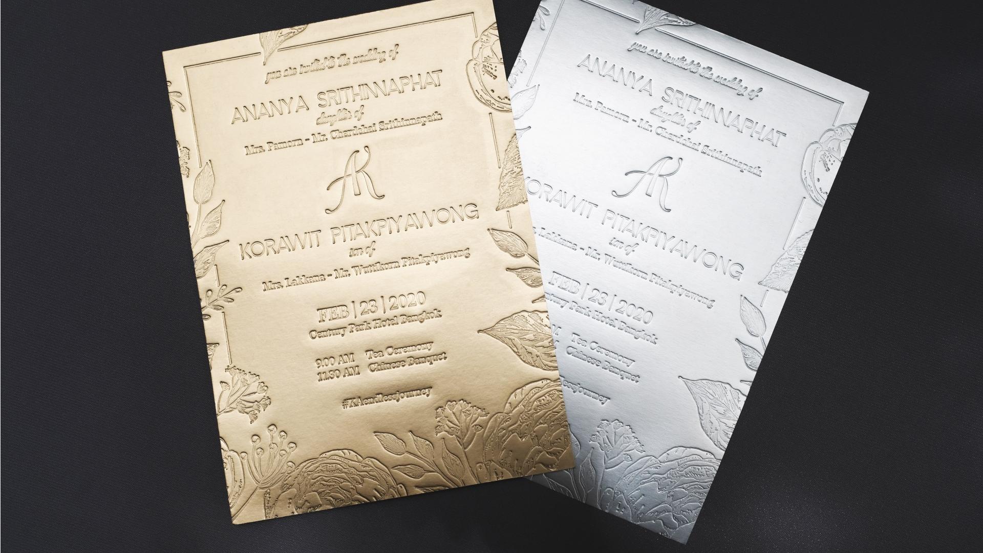 B064DG/DS-wedding-card-1