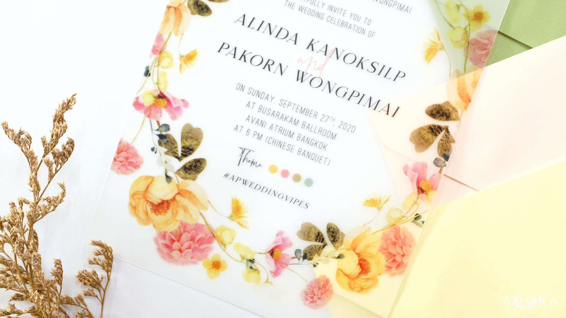 B224LM-wedding-card-6