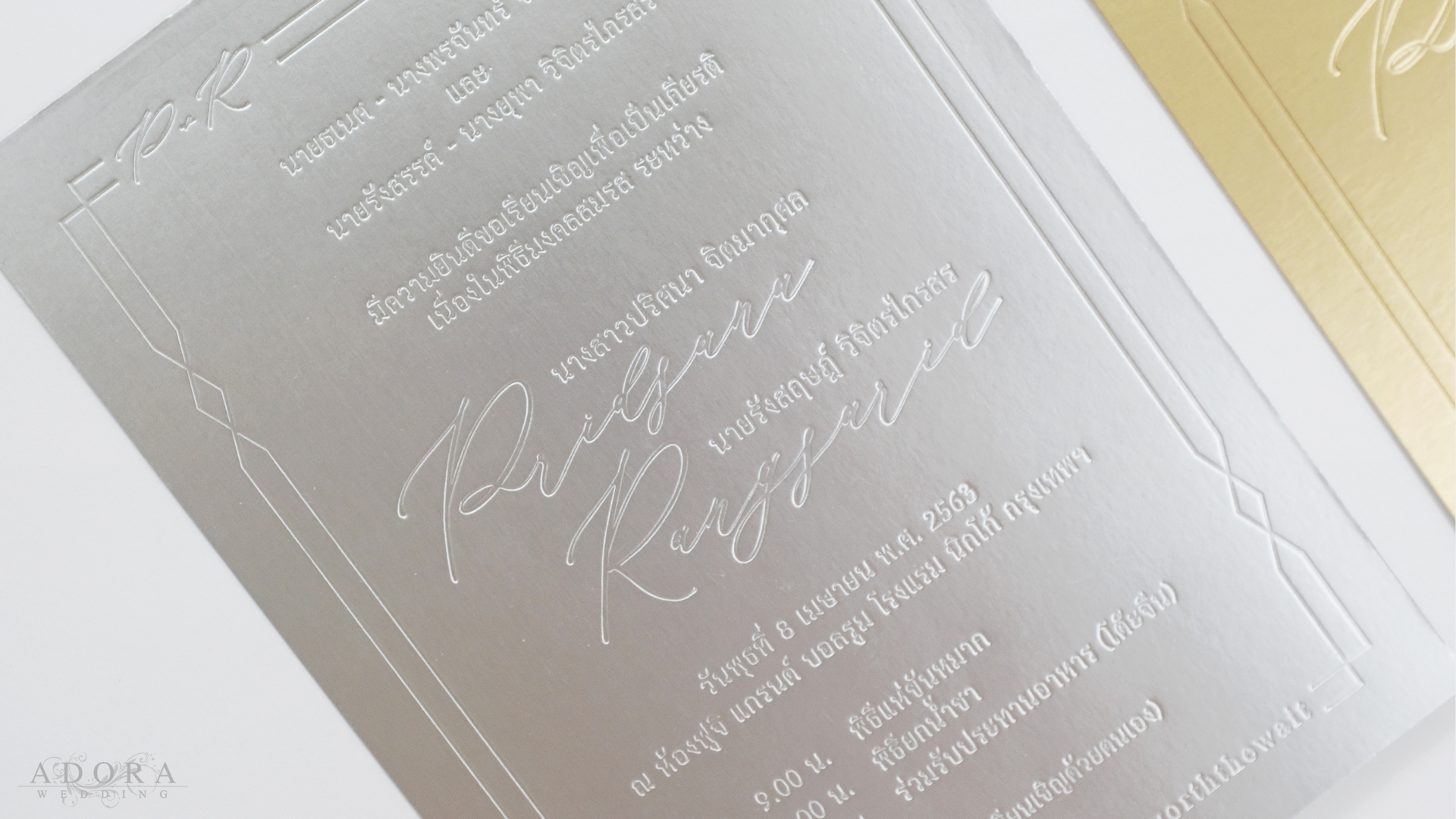 B158DG/DS-wedding-card-2