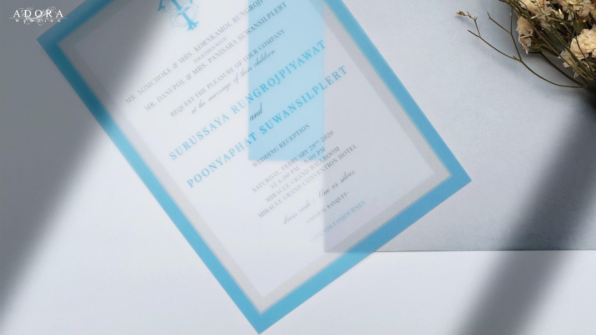 wedding-card-B044LM