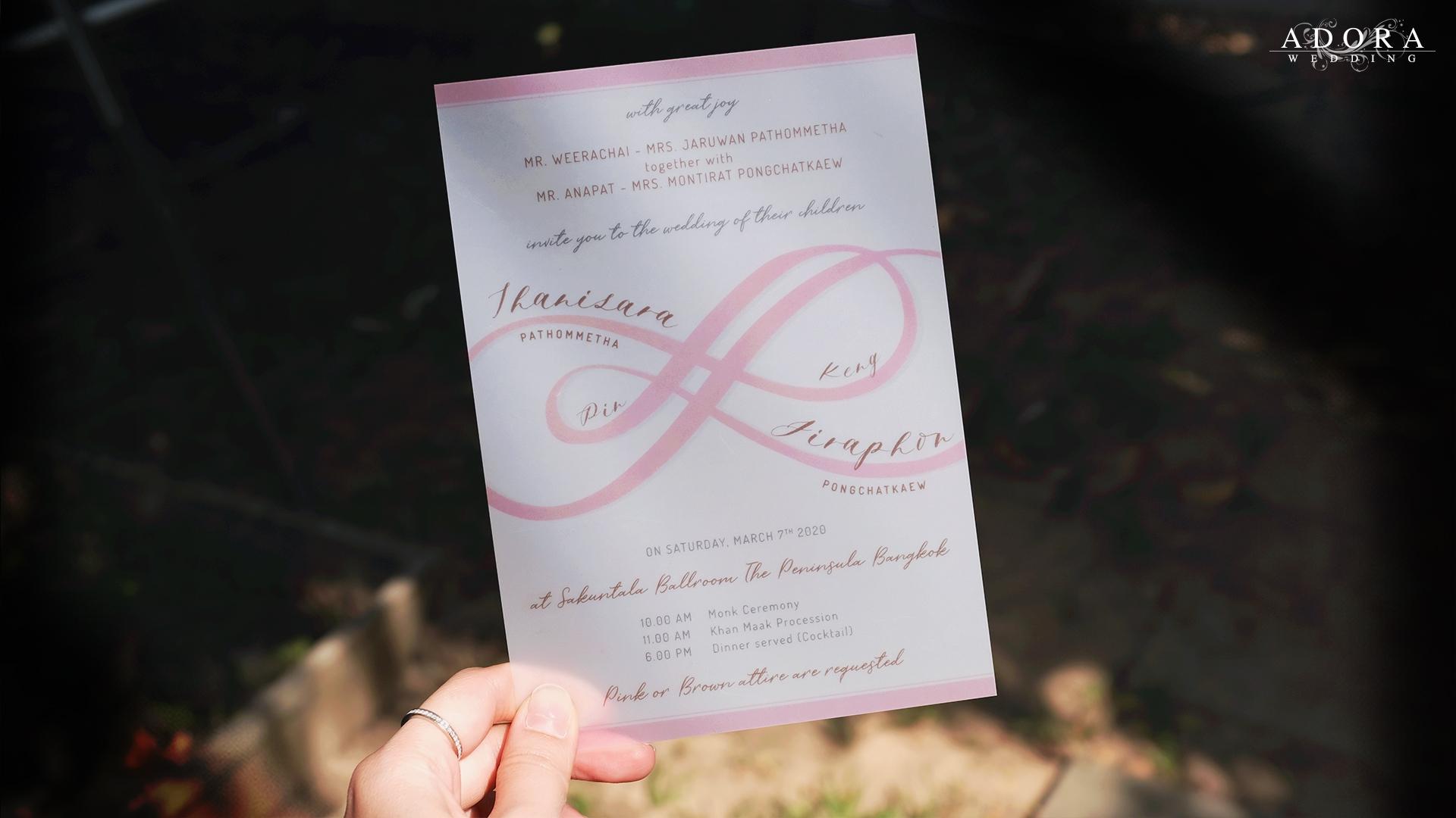 B087LM-wedding-card-5