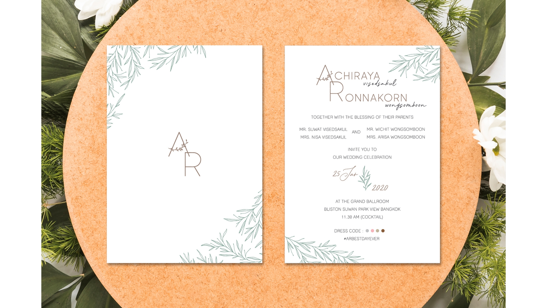 wedding-card-B015