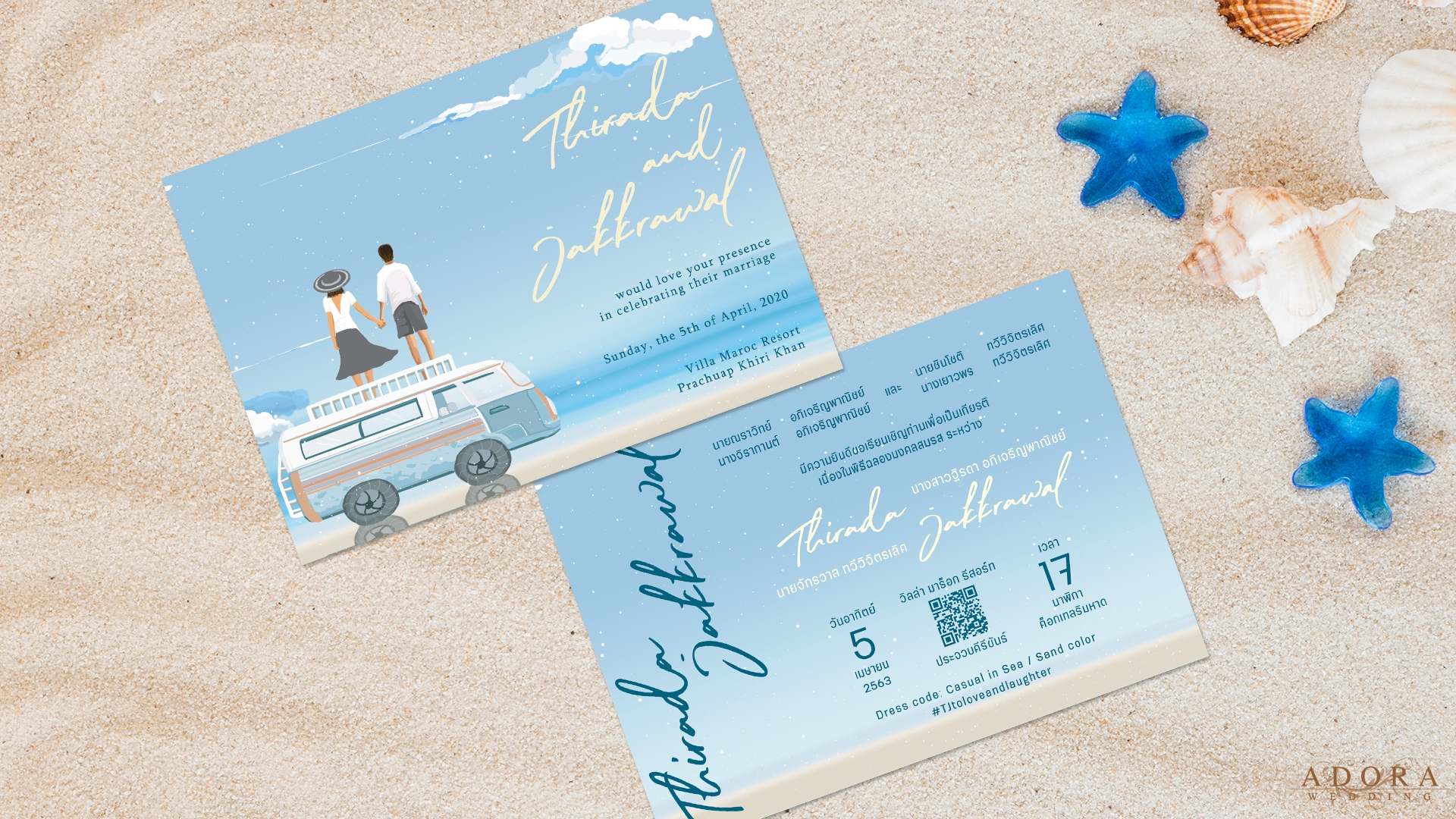 wedding-card-B090
