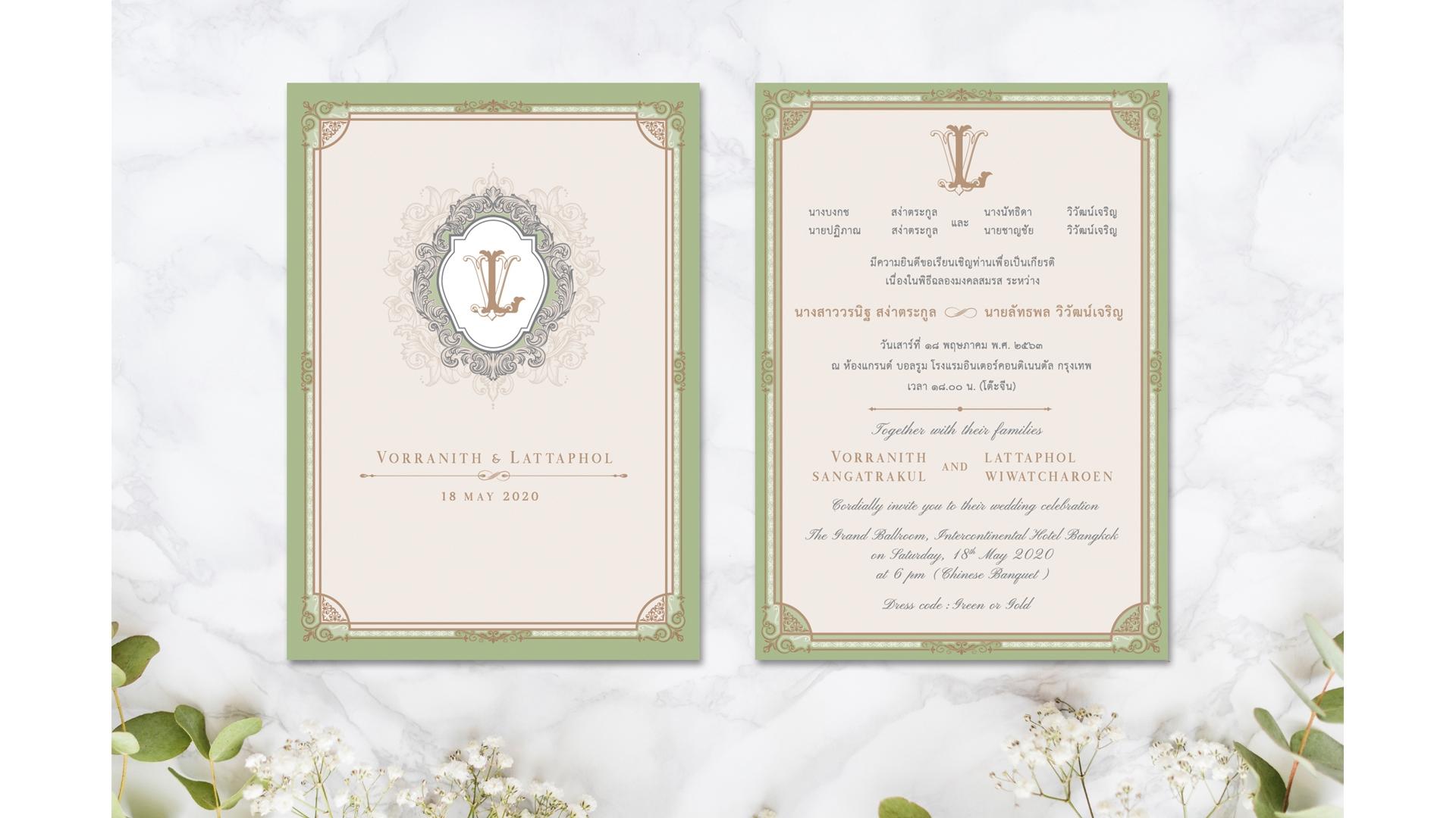 wedding-card-B002G