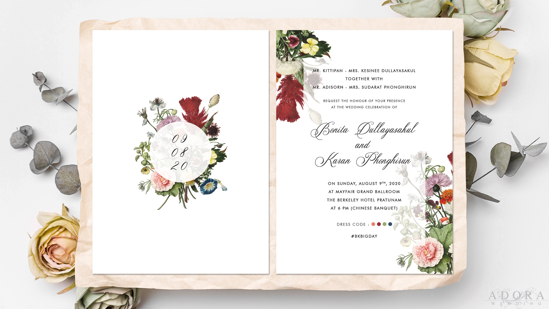 wedding-card-B215