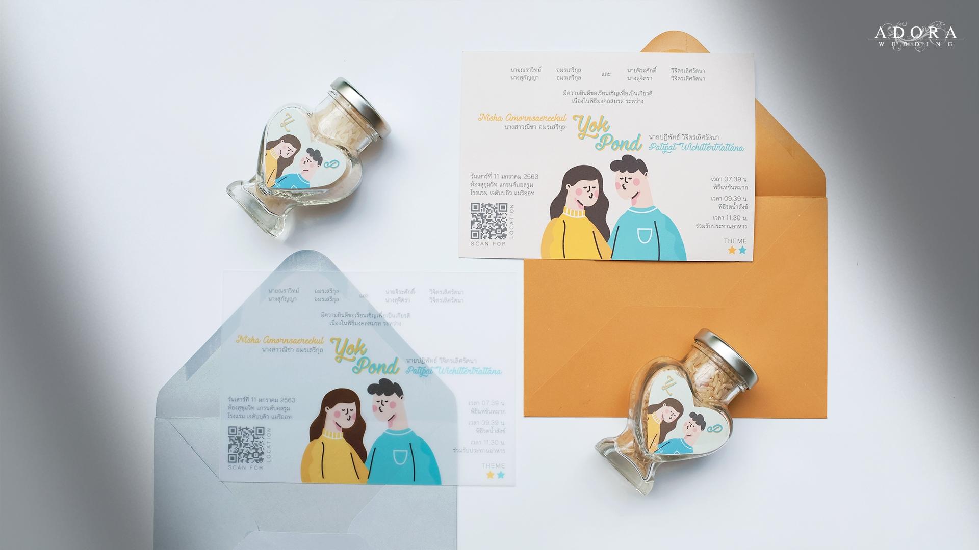 B091LM-wedding-card-3