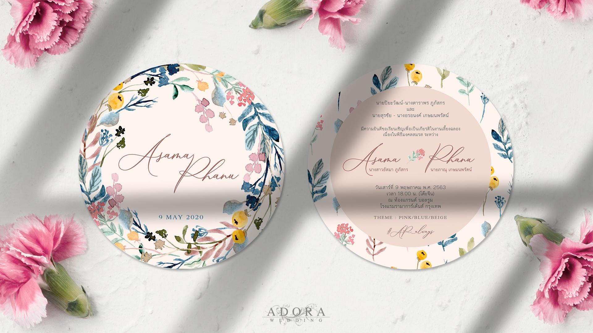 wedding-card-C113