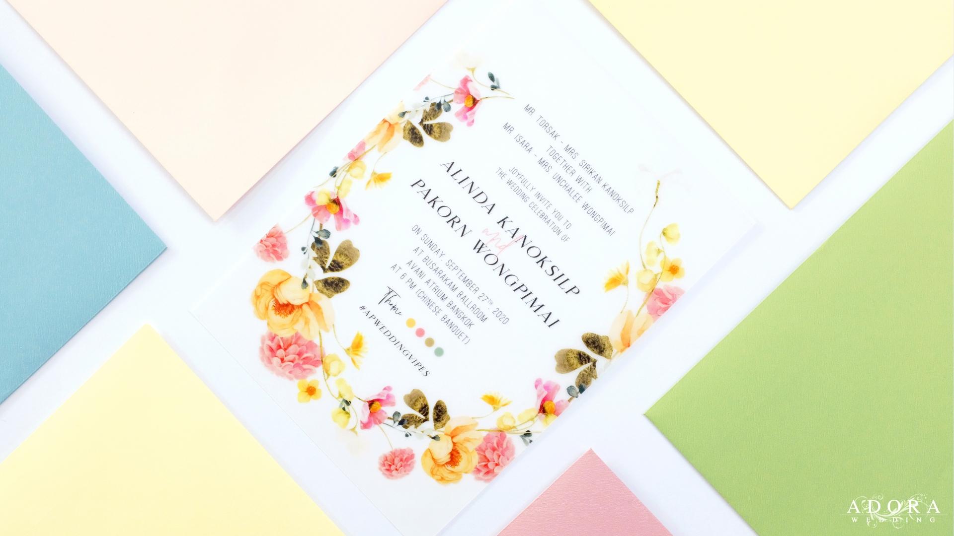 B224LM-wedding-card-1