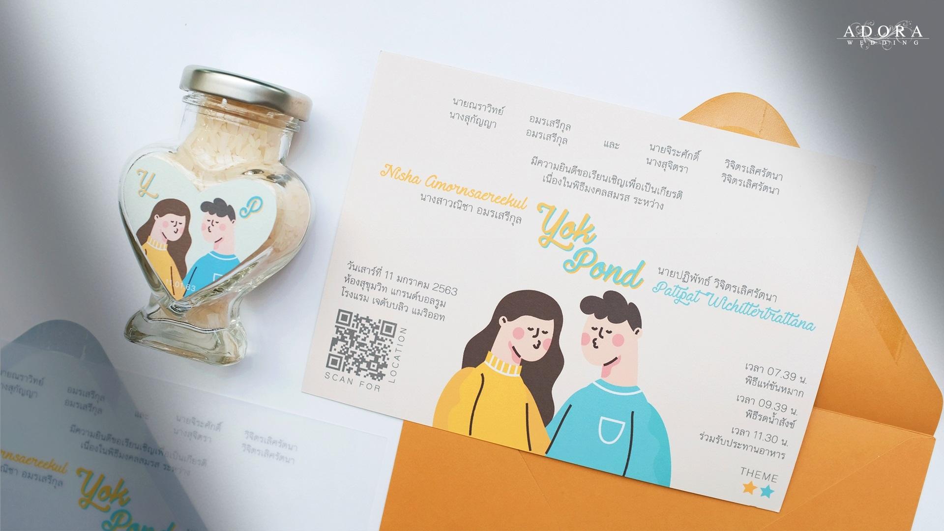 B091LM-wedding-card-4