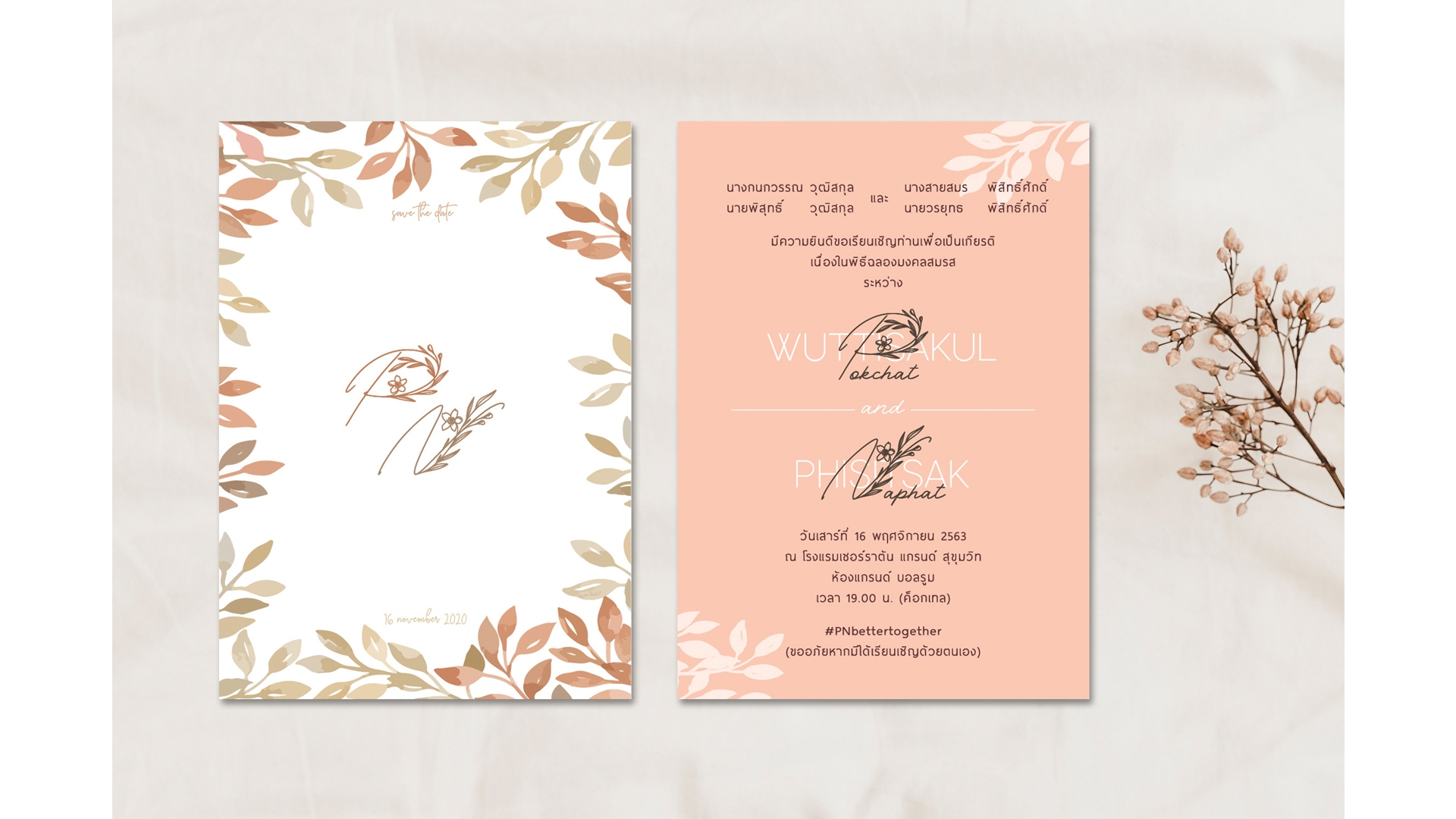 wedding-card-B001