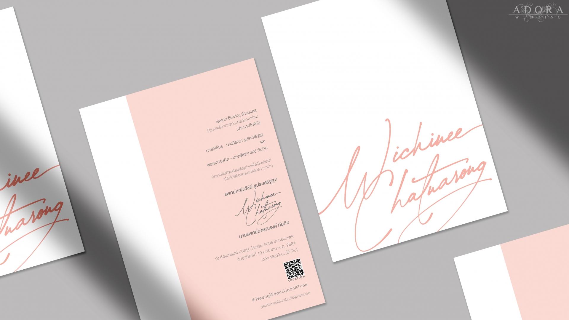 wedding-card-B245