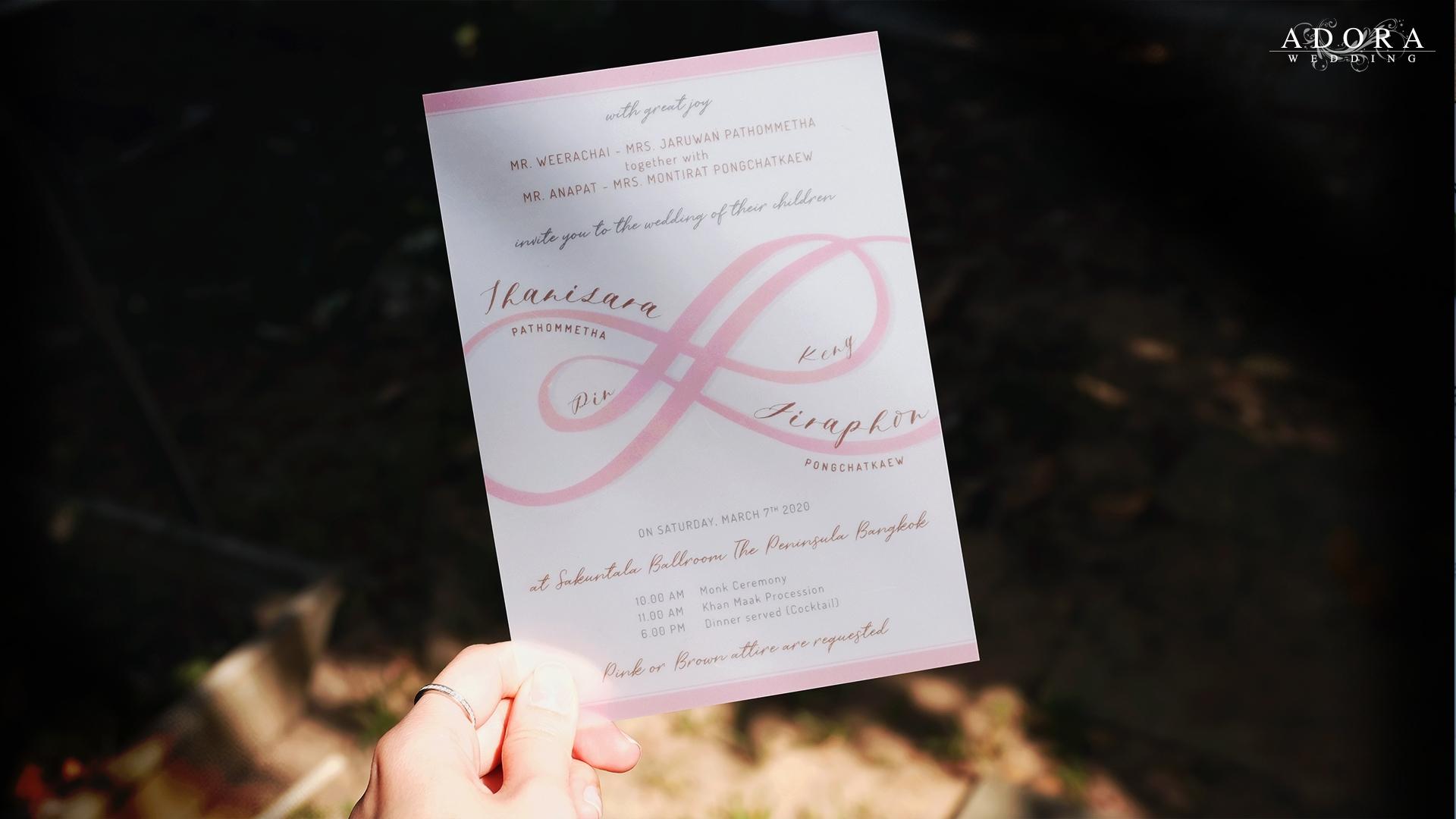 B087LM-wedding-card-6