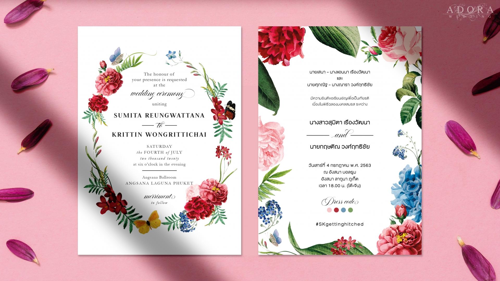 wedding-card-B191