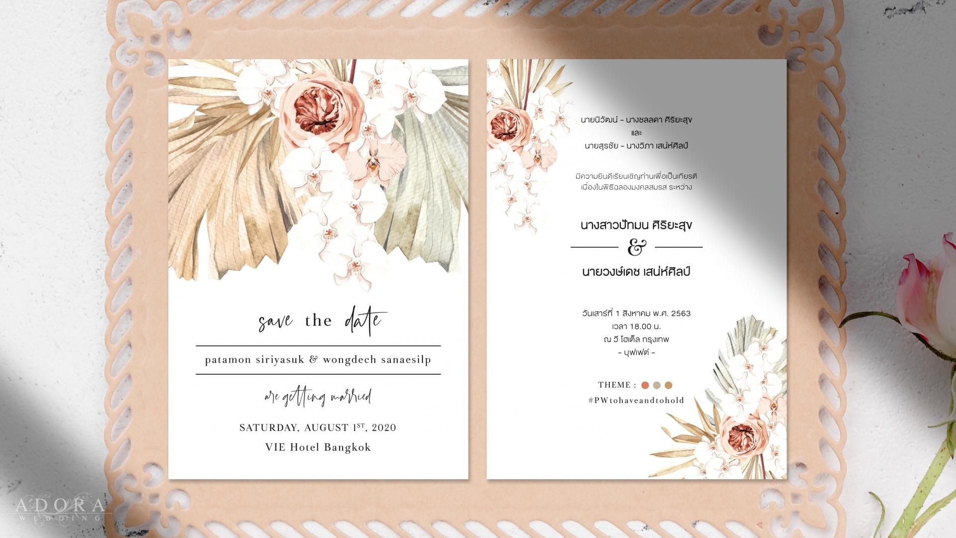 wedding-card-B192
