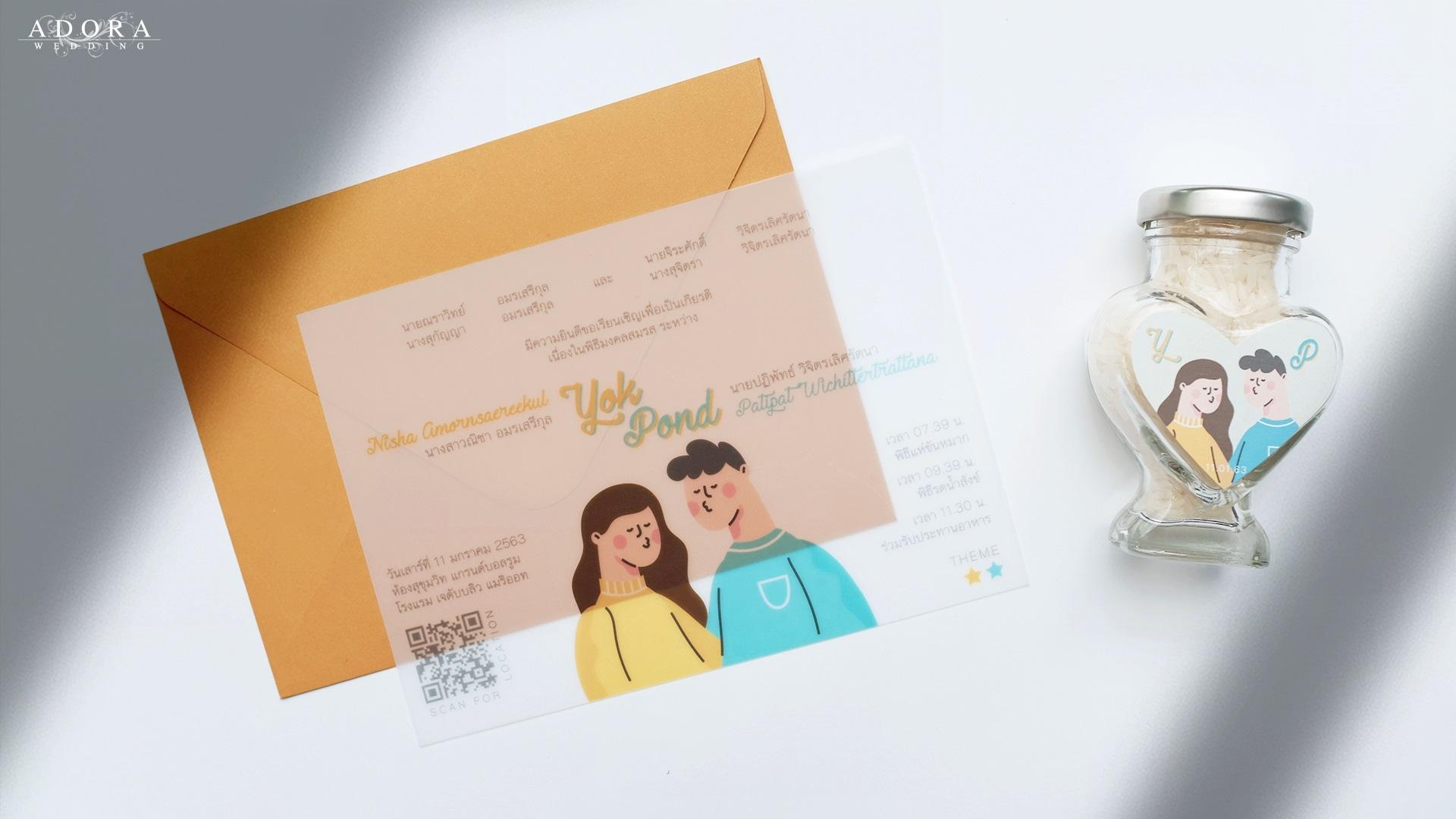 B091LM-wedding-card-6