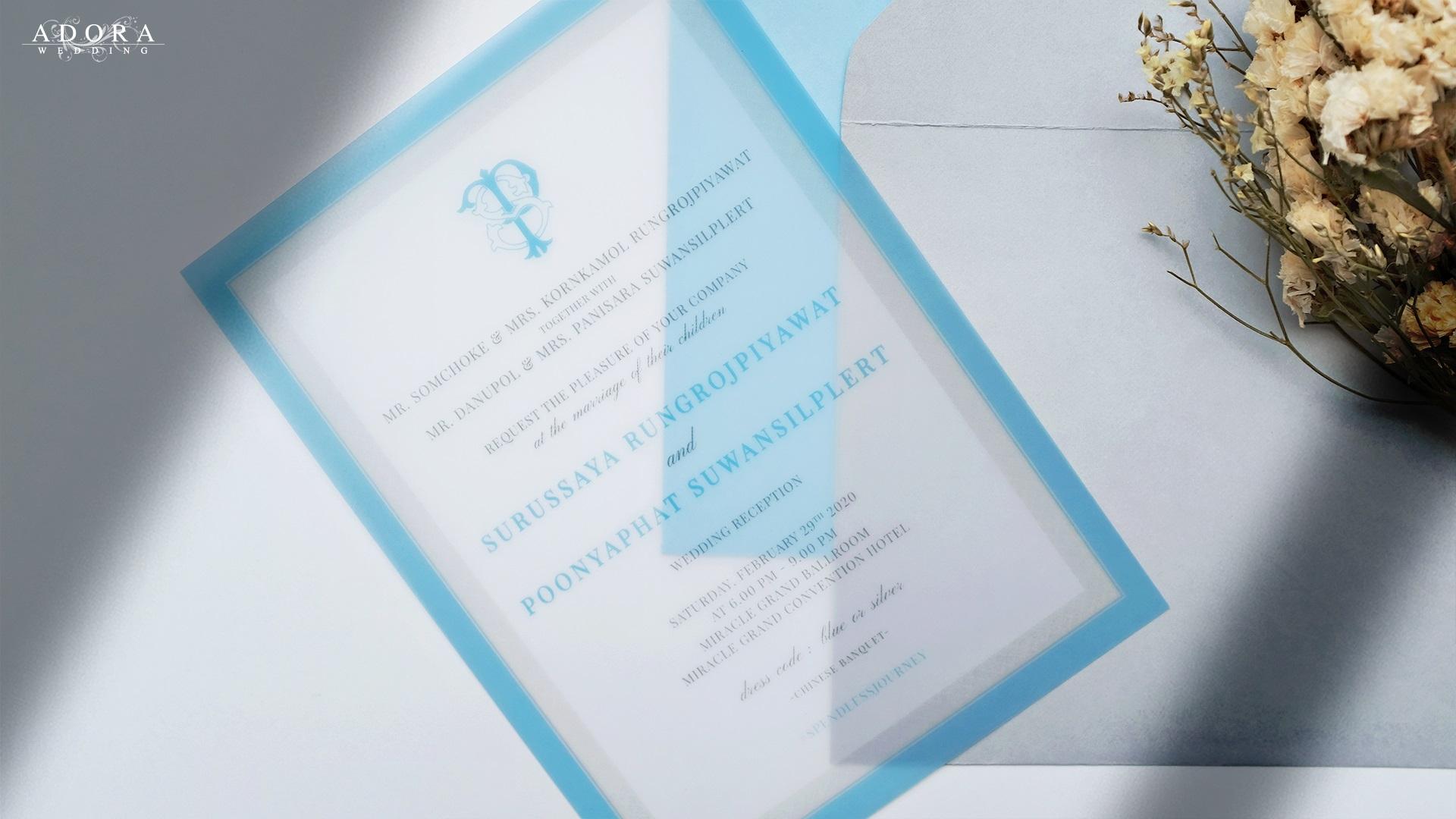 B044LM-wedding-card-3