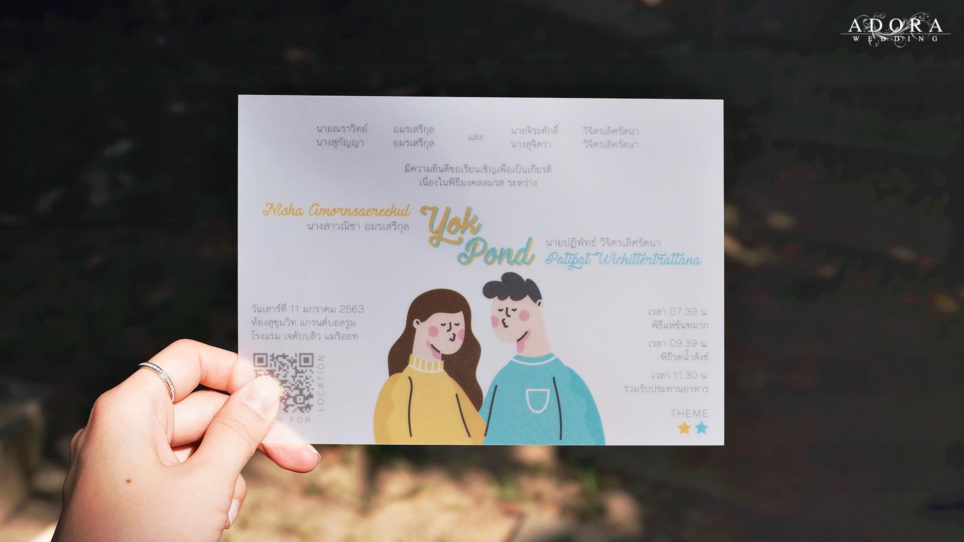 B091LM-wedding-card-7